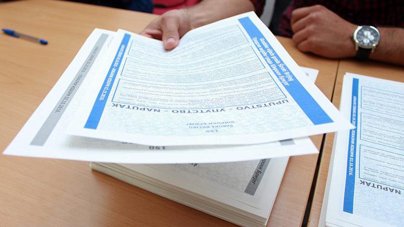 Glasačke listiće će štampati firma iz Sarajeva