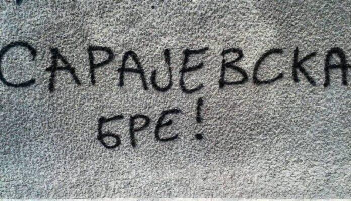 Beograđani protiv odluke gradskih vlasti: Ne damo Sarajevsku ulicu