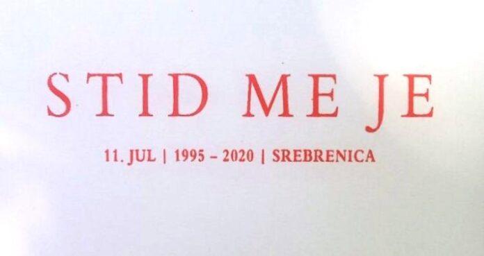Ovaj grad danas je izlijepljen plakatima sa natpisom 'STID ME JE'