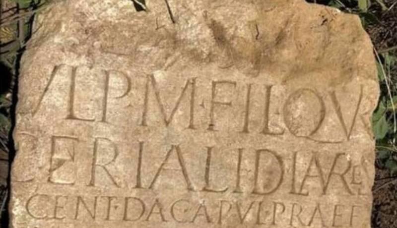 U Srbiji Pronađen Vrijedan Rimski Spomenik Ukraden Je Nakon 24 Sata
