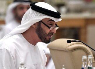 Kalifa Bin Zajed Al Nahjan