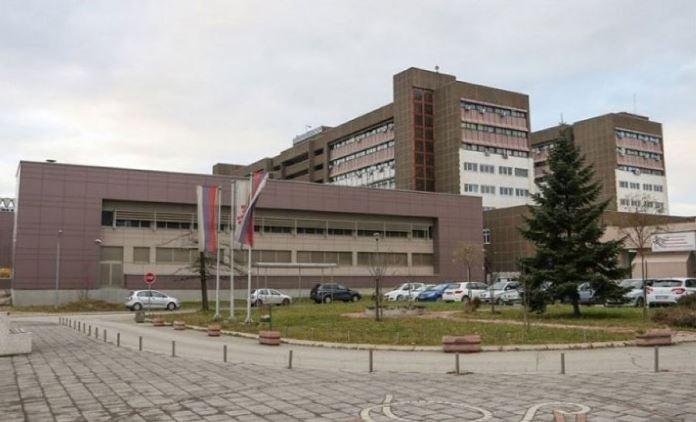 Žena poginula nakon pada sa UKC RS