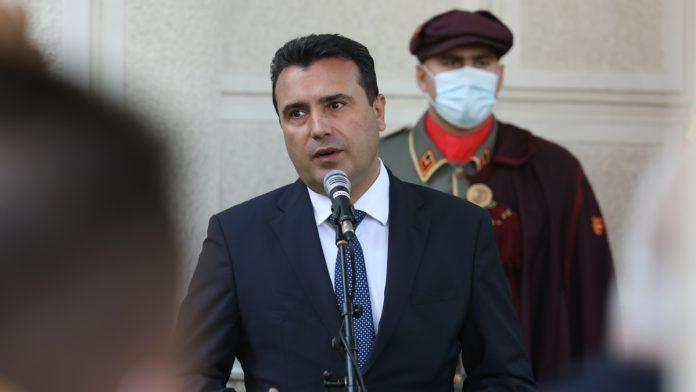 Premijer Sjeverne Makedonije najavio legalizaciju marihuane