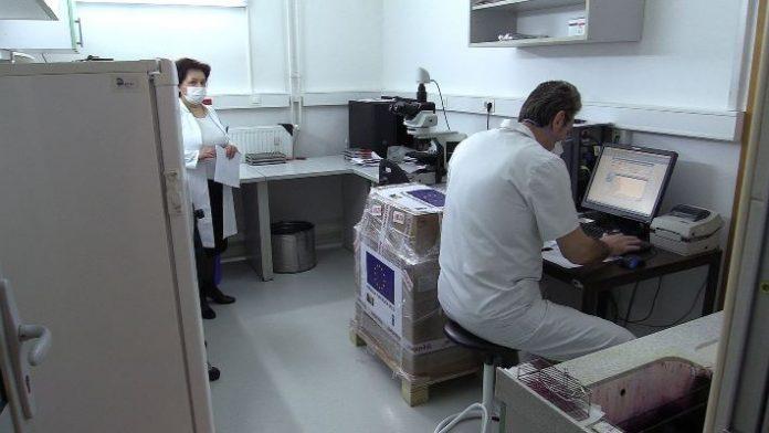 PCR Donacija