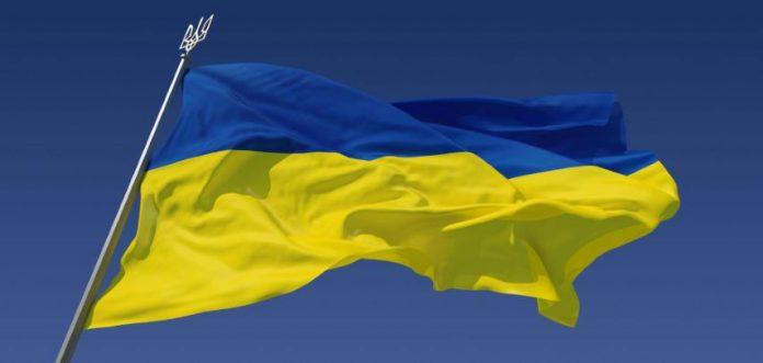 Ukrajina Zastava