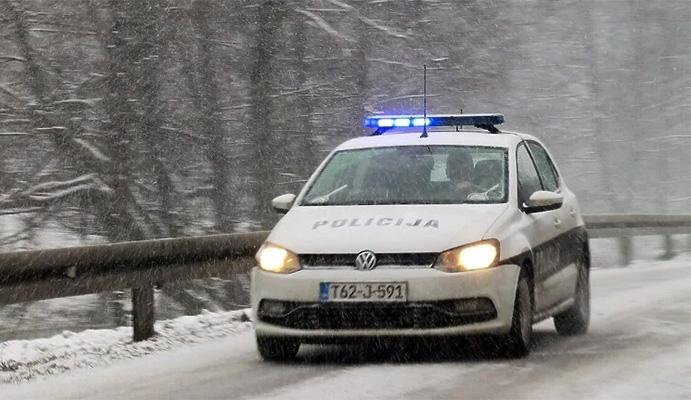 Policija MUP SBK