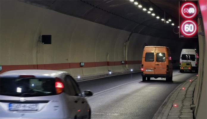 Tunel Vranduk