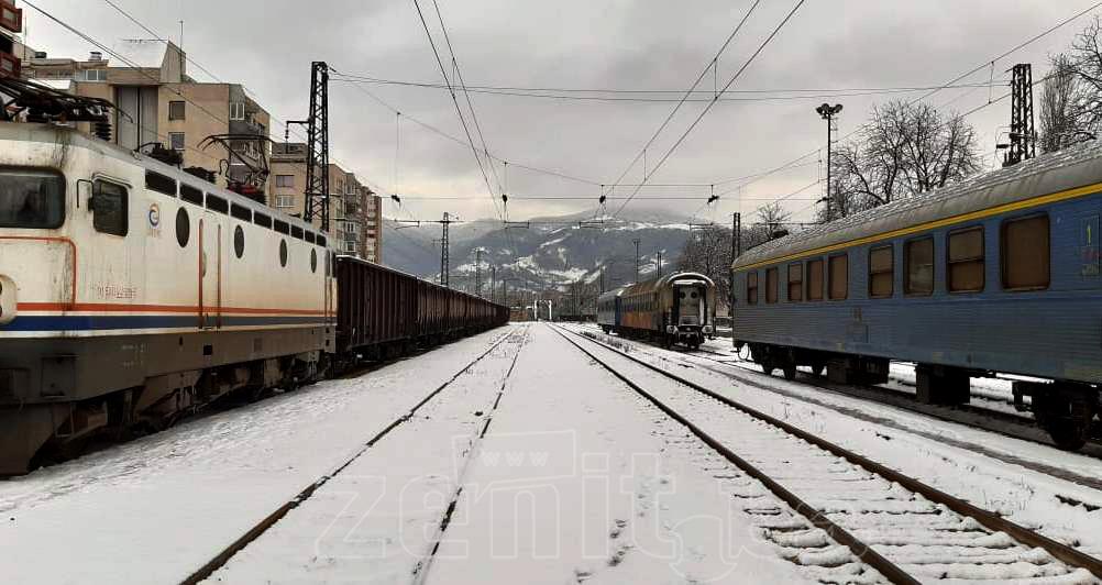 Zeljeznicka Stanica Pruga Zenica Snijeg