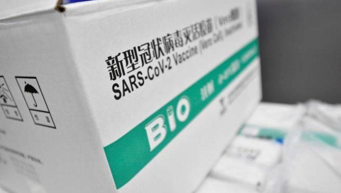 Kineska Vakcina