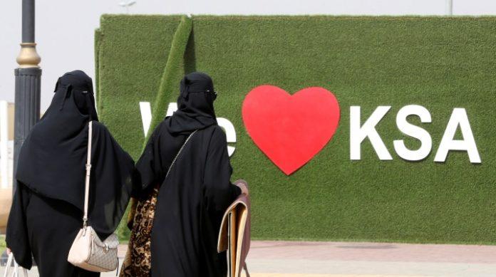 Saudijska Arabija Vojska žene