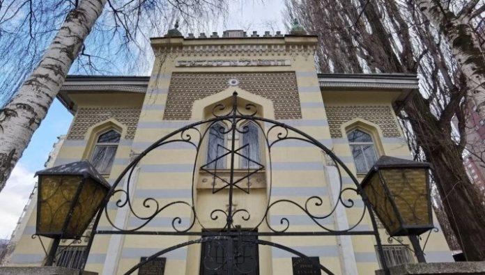 Sinagoga Zenica