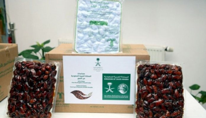 Saudijska Arabija donira 50 tona hurmi BiH