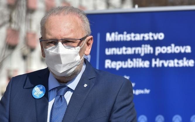 MUP Hrvatska Klix