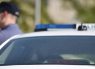 HR Policija