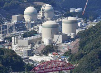 Japan - Nuklearni Reaktori 40 Godina Stari