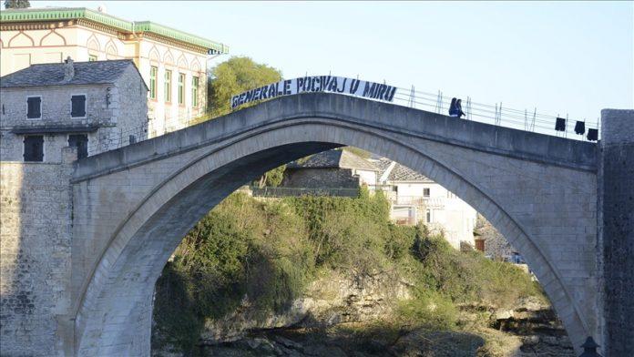 Mostar Stari Most Divjak