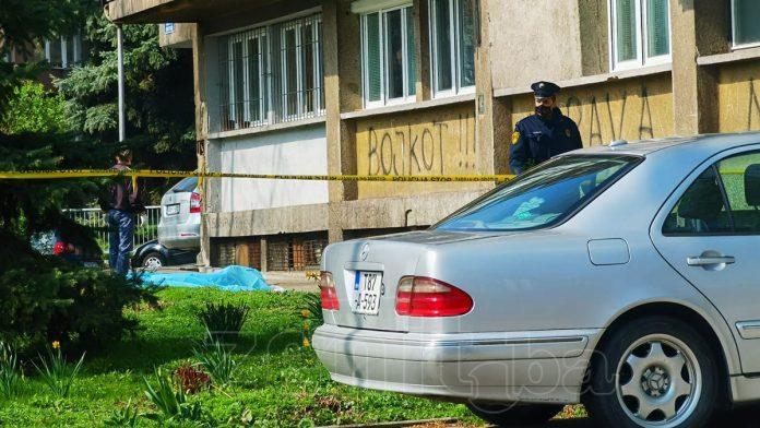 Policija Odmut