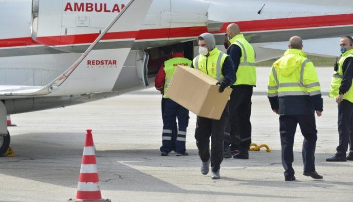 Turska Vakcine Aerodrom