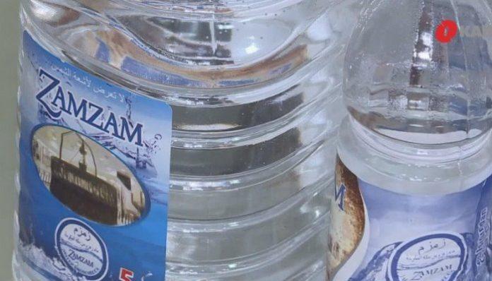 Da li se u BiH prodaje prava Zemzem voda?