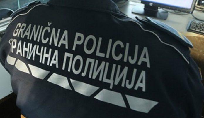 Granična Policija2