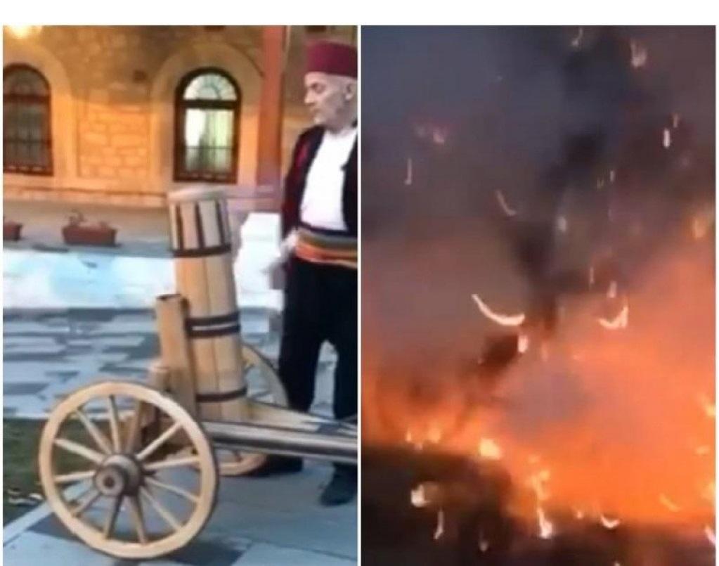 Top Eksplozija