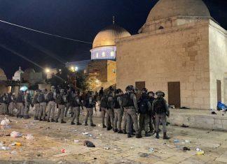 Al Aksa Policija