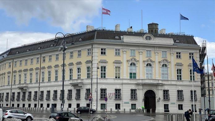 Uklonjene izraelske zastave sa zgrada državnih institucija u Austriji