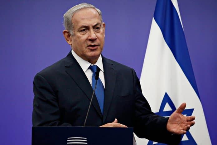 Izrael Predsjednik