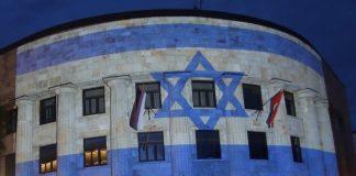 Palata RS Izrael