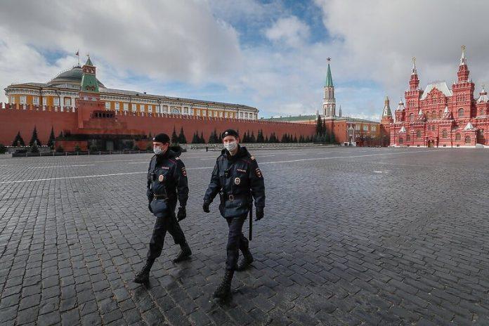 Rusija Policija