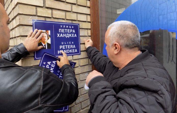 Ulica Petera Handkea