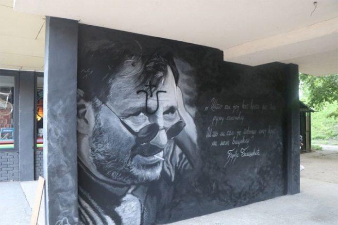 Mural Balasevic