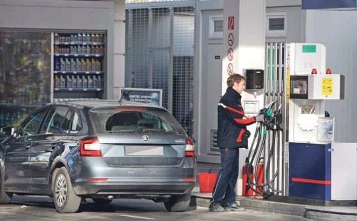 Avaz Benzinska Pumpa