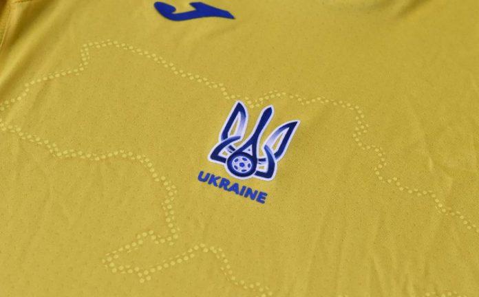 Dres Ukrajina