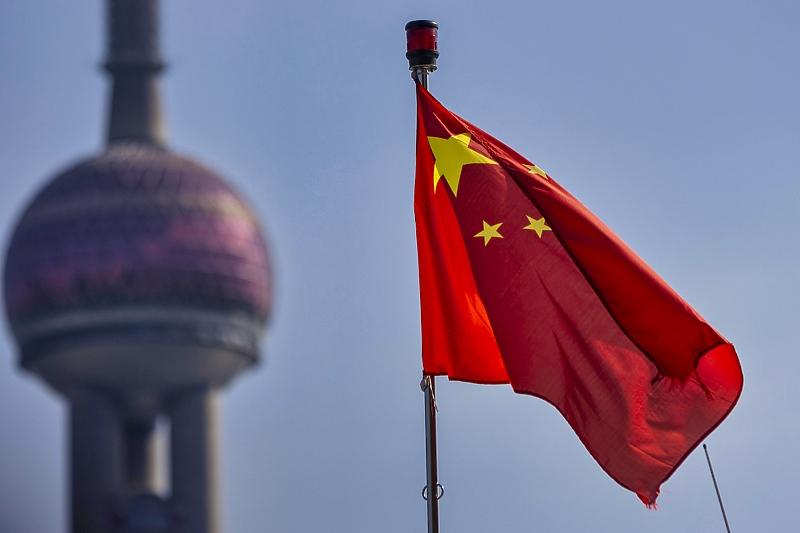 Kina osudila zajedničko saopćenje G7: Odlučno ćemo braniti naš suverenitet i interese