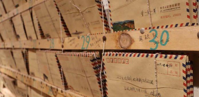 Pošiljka