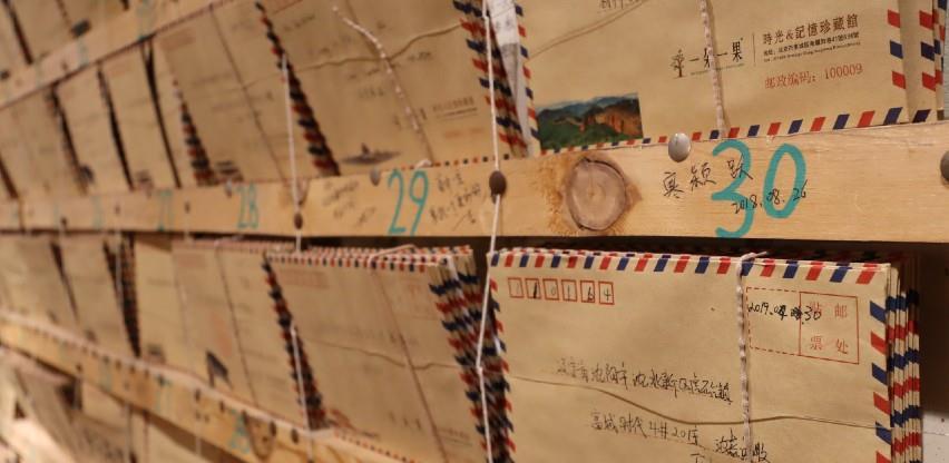 Plaćanje PDV-a na međunarodne poštanske pošiljke koje se šalju u EU od 01. jula