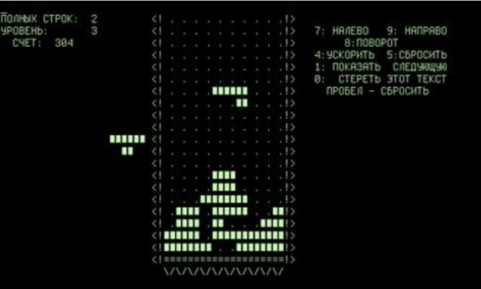 Screenshot From The Original Tetris Perhaps The Most Abstract Version Of The Game
