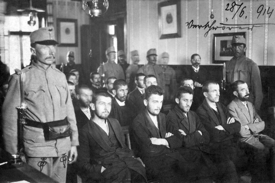 Sudjenje Atentat Gavrilo