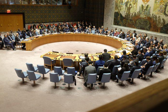 Zasjedanje Vijeća Sigurnosti Ujedinjenih Nacija