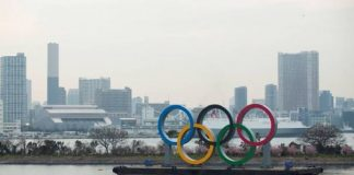 Olimpijske igre IO Tokio