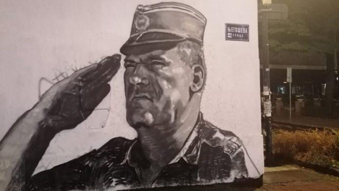 Mural Beograd Mladić