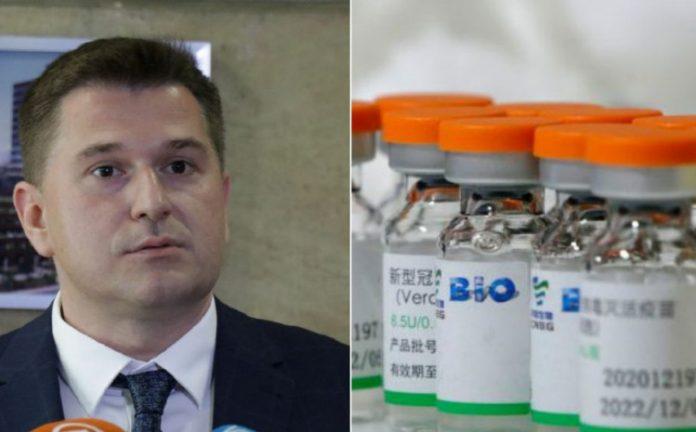 873x400 (1) Sinopharm Vakcine Sarajevo