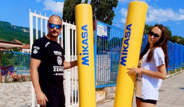 Beach Volleyball Zenica