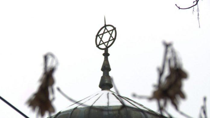 Jevreji Znak Religija Roš Hašana