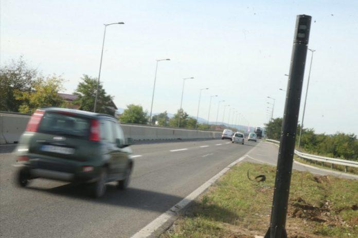 Srbija MUP RS Radar