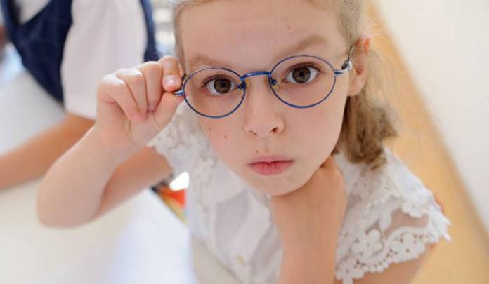 Naočale Djeca